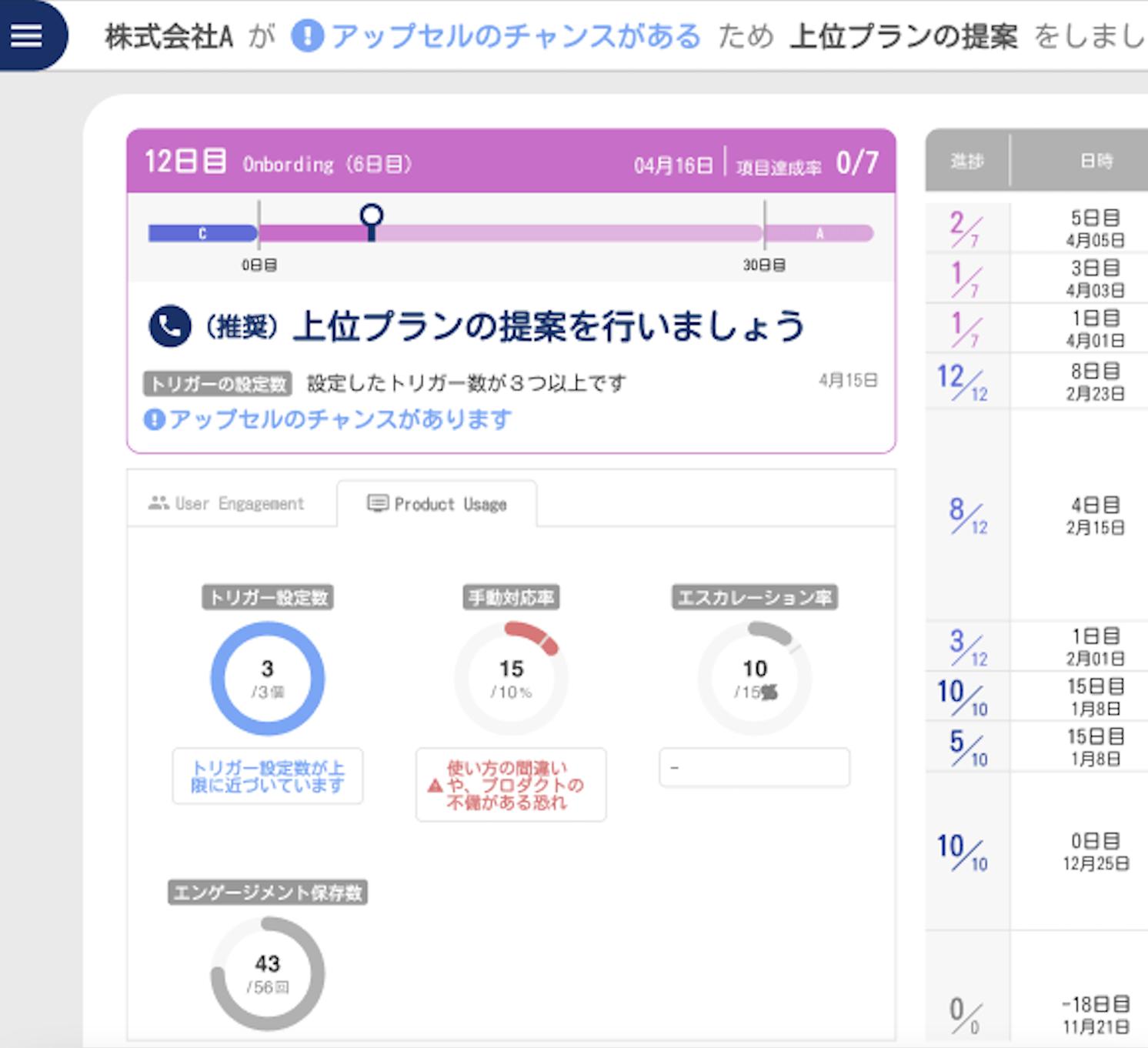 スクリーンショット 2021-08-11 0.17.27